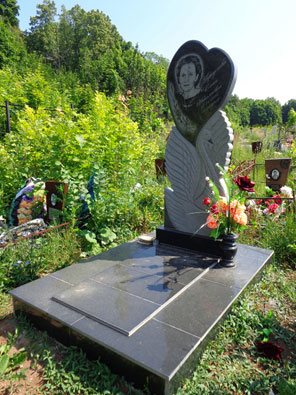 Памятник на кладбище цена уфа памятники из гранита на заказ новосибирск